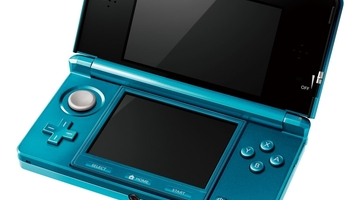 Nintendo wins 3DS patent dispute