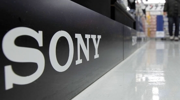 Sony Corp. outlines further cuts