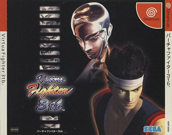 Virtua Fighter 3 Jpg