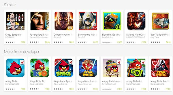 google play games app free