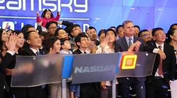 iDreamSky floats on NASDAQ to raise $115 million