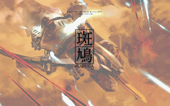 Radiant Silvergun and Ikaruga creator working on new PS4 game