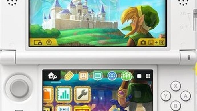 3DS system update adds themes, image share tool