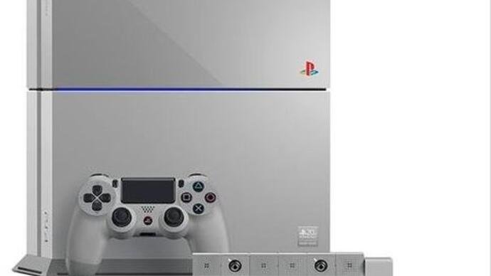 Sony announces PS1-themed PlayStation 4