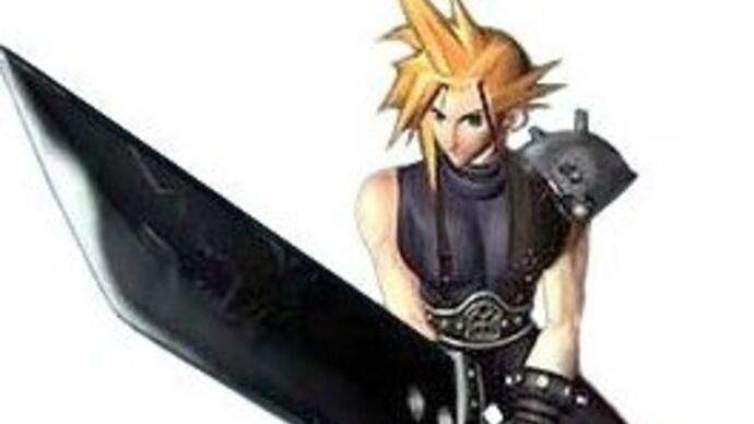 Final Fantasy 7 announced for PlayStation 4
