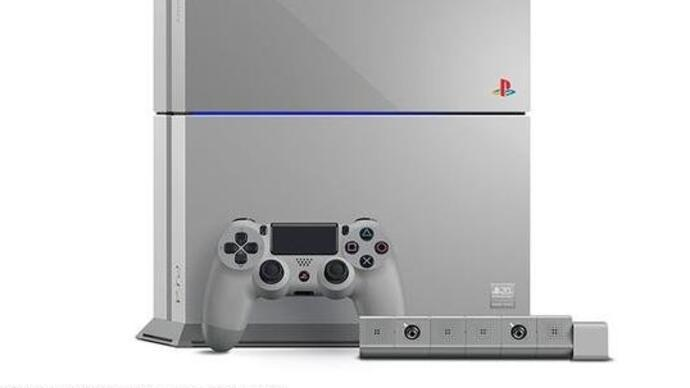 Sony beefs up PS4 20th Anniversary Edition sales system after thousands use exploit to gain unfair advantage