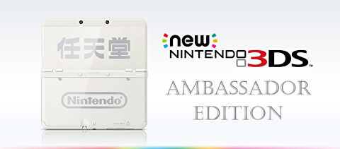 http://images.eurogamer.net/2013/articles/1/7/2/9/2/3/8/nintendo-offers-fans-early-limited-edition-new-nintendo-3ds-14205418219.jpg/EG11/resize/480x-1/quality/80/format/jpg
