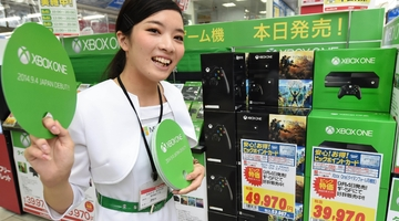 Xbox One sank to 300 sales in Japan last week