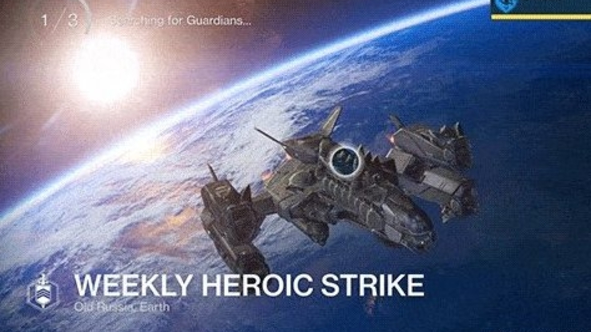 no matchmaking for heroic strikes