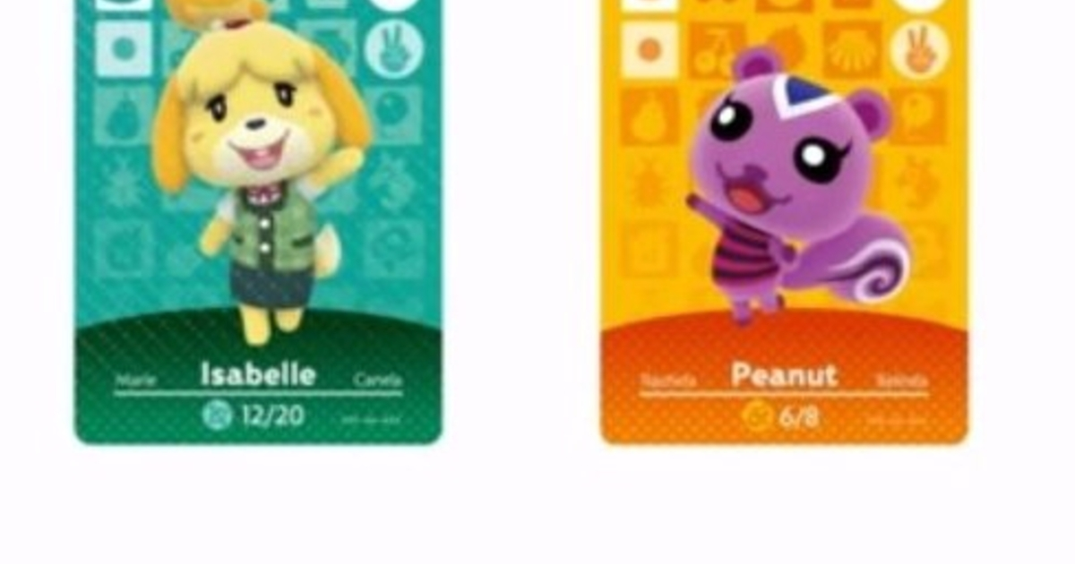 Nintendo introduces amiibo cards with animal crossing for 7 11 happy home designer