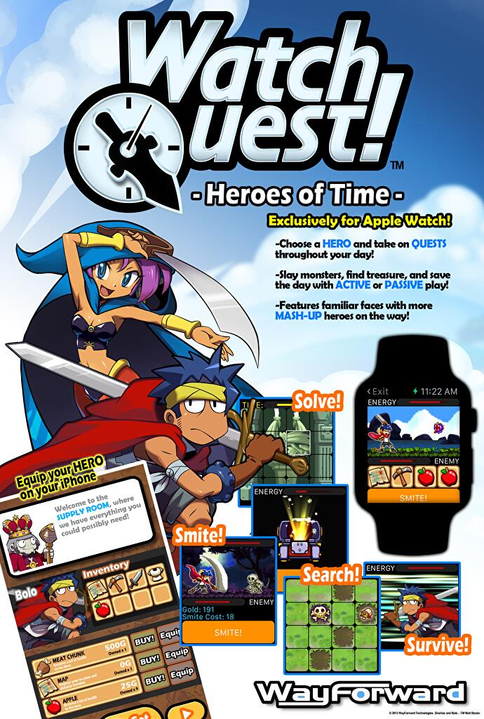 watchquest