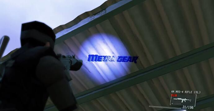MGS5: Ground Zeroes Easter egg suggests Kojima predicted his