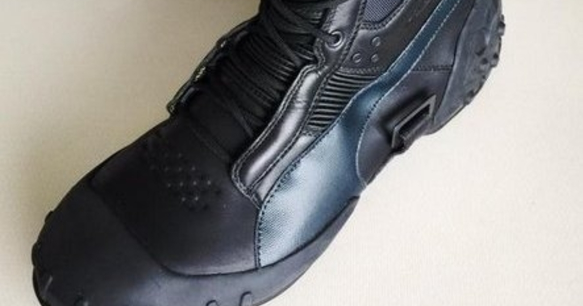 Puma Is Making Official Metal Gear Solid 5 Sneaking Boots