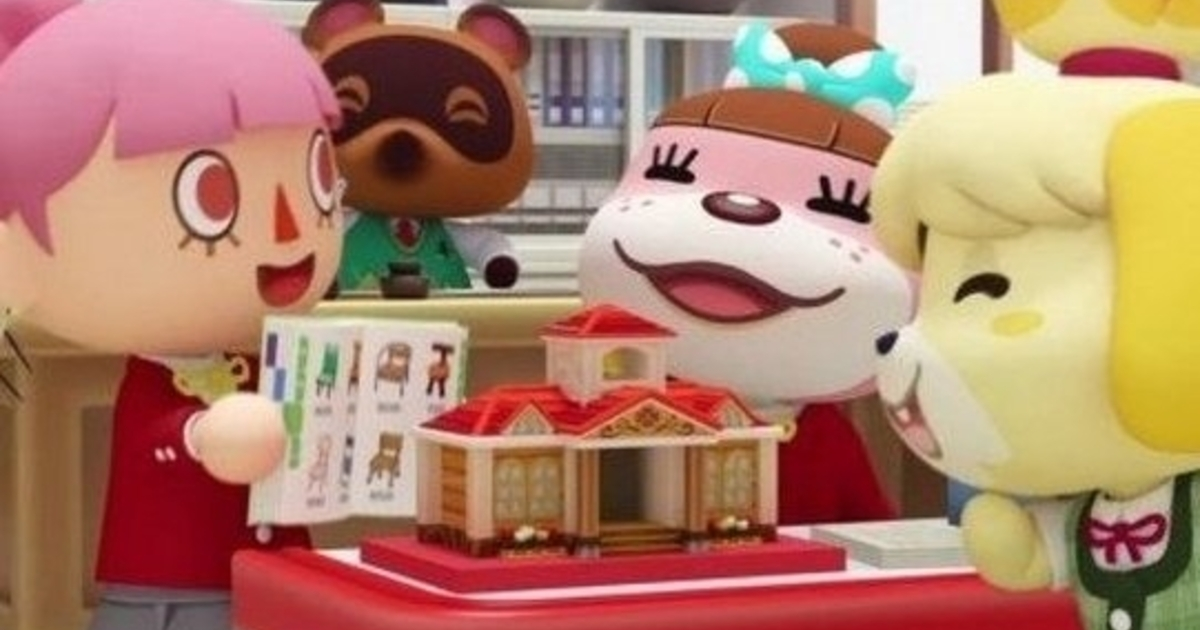 Animal crossing happy home designer hat sich 2 millionen for 7 11 happy home designer