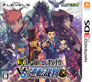 Professor Layton vs. Phoenix Wright packshot