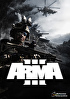 Packshot for Arma 3 on PC
