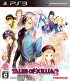 Packshot for Tales of Xillia 2 on PlayStation 3