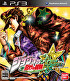 Packshot for JoJo's Bizarre Adventure All Star Battle on PlayStation 3