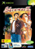 Packshot for Shenmue II on Xbox
