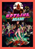 Packshot for Hotline Miami on PlayStation 3