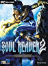 Packshot for Soul Reaver 2 on PC
