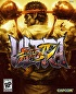 Packshot for Ultra Street Fighter 4 on PC