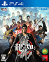 Packshot for Yakuza: Ishin on PlayStation 4