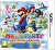 Packshot for Mario Party: Island Tour on 3DS