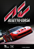 Packshot for Assetto Corsa on PC