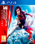 Packshot for Mirror's Edge Catalyst on PlayStation 4