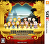 Packshot for Theatrhythm Final Fantasy: Curtain Call on 3DS