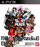 Short Peace: Ranko Tsukigime's Longest Day packshot