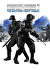 Packshot for Company of Heroes 2: The Western Front Armies on PC