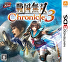 Packshot for  Samurai Warriors Chronicles 3 on 3DS