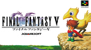Final Fantasy V packshot