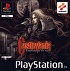 Packshot for Castlevania: Symphony of the Night on PSOne
