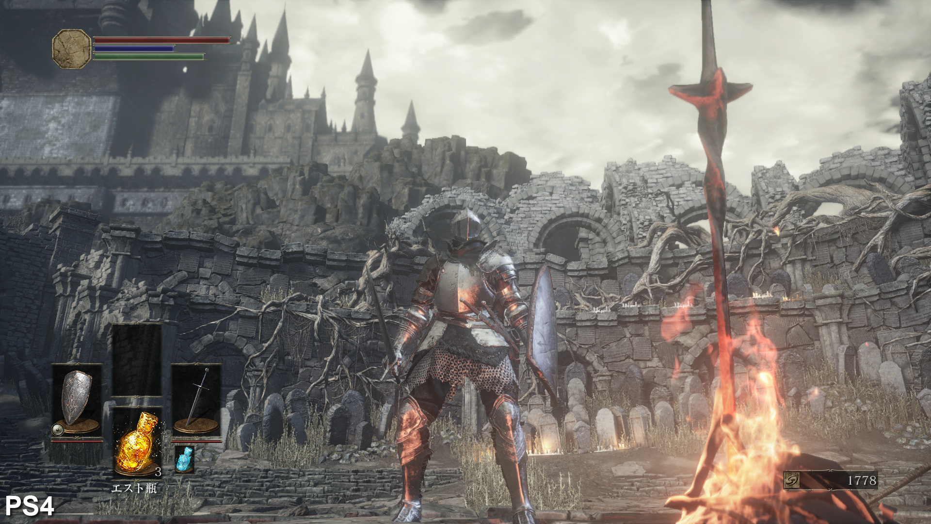 Face Off Dark Souls 3 Game Ps4 Soul Iii Of The Year Edition Background Level Detail Scaling Is Identical Between Two Consoles You Get Slight Pop In On Both But It Occurs At Same Range
