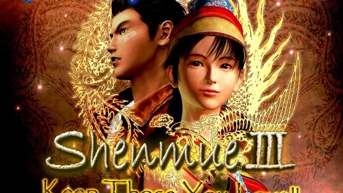 "Shenmue 3 PayPal backers denied Kickstarter-exclusive reward options ""as originally promised"""