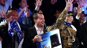 Japanese console market sunk to 26 year low in 2015