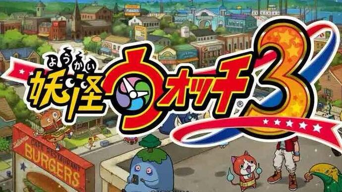 Nuevo gameplay de Yo-Kai Watch 3