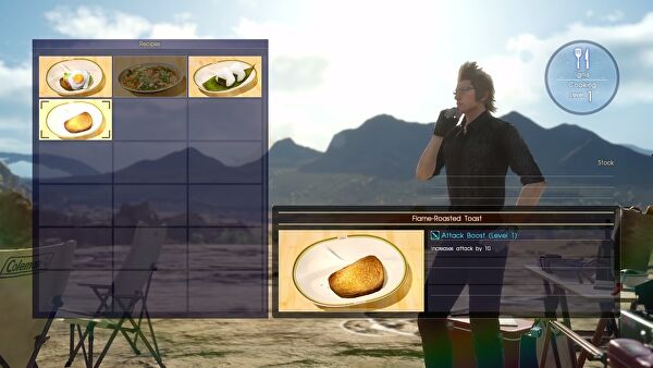 Final fantasy 15 release date gameplay story and for Ffxv fishing rods