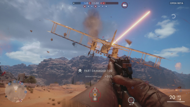 Battlefield 1's Desert Map Contains Planes, Trains and Horse-mobiles
