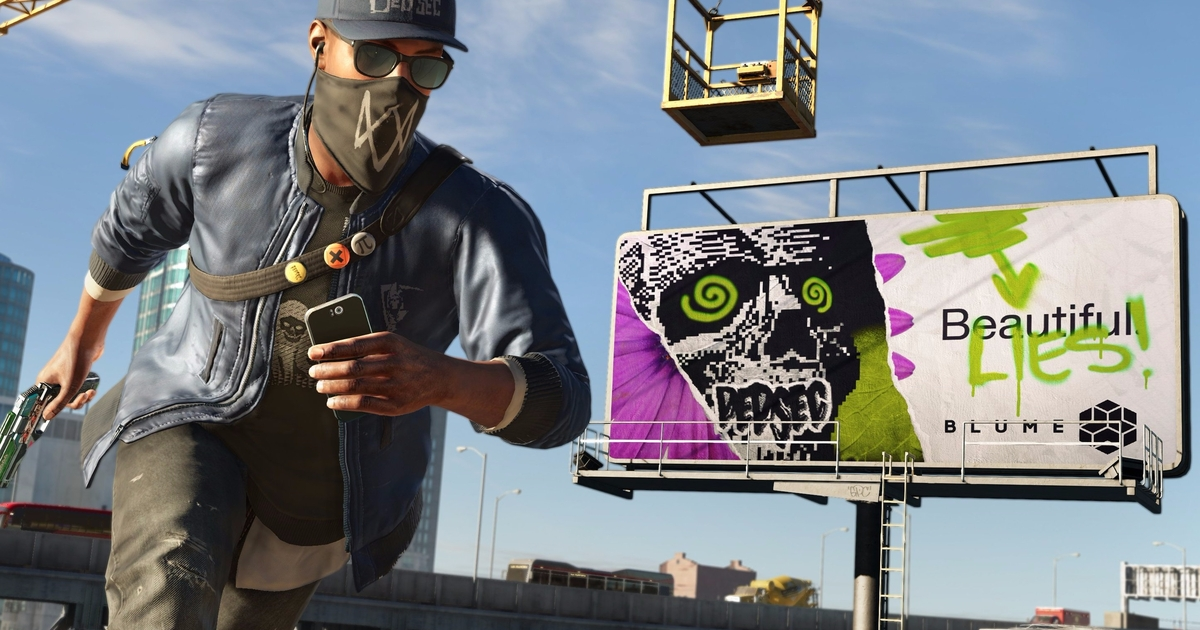 Ubisoft Watch Dogs  Recommended