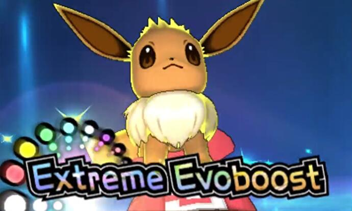 Like Other Storylines In Sun And Moon It Can Be Surprisingly Dark At Times But Is A Simple Quest Of Working Out The Specific Locations Each Eevee User