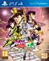 Packshot for Jojo's Bizarre Adventure: Eyes of Heaven on PlayStation 4