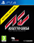 Packshot for Assetto Corsa on PlayStation 4