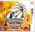 Packshot for Pok�mon Sun on 3DS