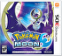 Packshot for Pok�mon Moon on 3DS