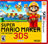 Packshot for Super Mario Maker on 3DS