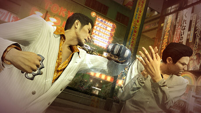 -battle-yakuza